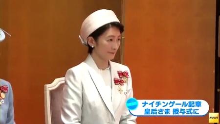 Princess Akishino, August 7, 2013 | The Royal Hats Blog