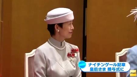 Princess Takamado August 7, 2013 | The Royal Hats Blog