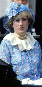 Lady Diana Spencer, June 13, 1981 | The Royal Hats Blog