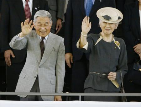 Empress Michiko, October 14, 2013 | The Royal Hats Blog