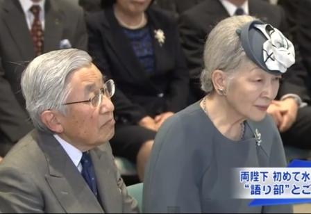 Empress Michiko, Oct. 27, 2013 | The Royal Hats Blog