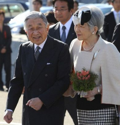 Empress Michiko, Nov. 30, 2013 | The Royal Hats Blog
