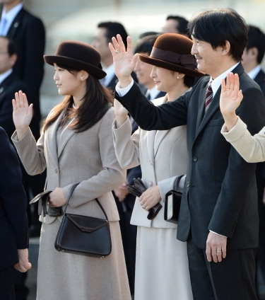 Princess Mako and Princess Kiko, Nov. 30, 2013 | The Royal Hats Blog