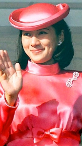 Crown Princess Masako, Dec 23, 1998 | The Royal Hats Blog