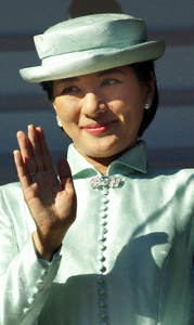 Crown Princess Masako, Dec. 23, 2005 | The Royal Hats Blog
