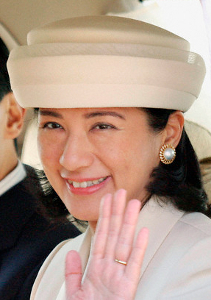 Crown Princess Masako, Dec. 27, 2006 | The Royal Hats Blog