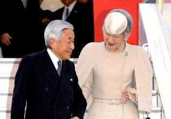 Empress Michiko, Nov. 30, 2013 | The Royal Hats Blog