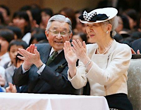 Empress michiko 2013