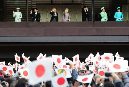 Japanese Royal Family, December 23, 2013 | The Royal Hats Blog