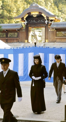 Princess Akiko, December 24, 2013 | The Royal Hats Blog