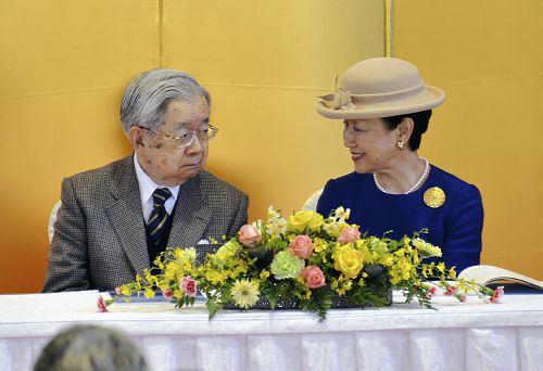 Princess Hanako, January 26, 2014 | The Royal Hats Blog