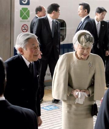 Empress Michiko, March 25 2014 | The Royal Hats Blog