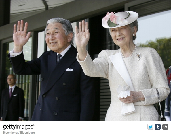 Empress Michiko, April 24, 2014 | The Royal Hats Blog
