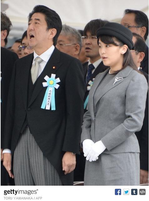 Princess Mako, May 26, 2014 | Royal Hats