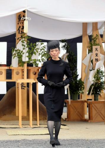 Princess Akiko of Mikasa, July 27, 2014 | Royal Hats