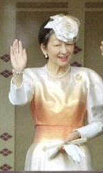Empress Michiko, November 18, 1990| Royal Hats