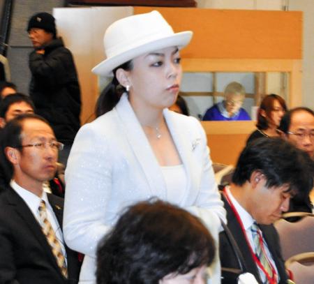 Princess Yoko, November 10, 2014 | Royal Hats