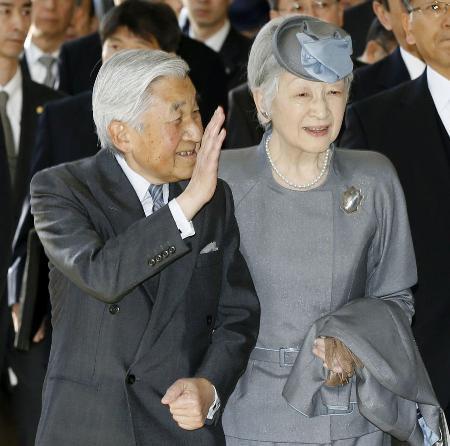 Empress Michiko, November 15, 2014 | Royal Hats
