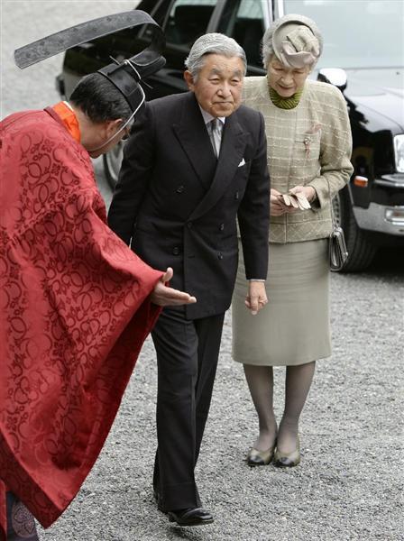Empress Michiko, November 17, 2014 | Royal Hats