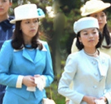 Princess Yoko and Princess Akiko, April 17, 2014 | Royal Hats