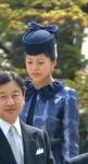 Princesses Tsuguko, April 17, 2014 | Royal Hats