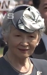 Empress Michiko, June 2, 2014 | Royal Hats