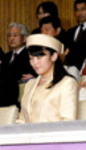 Princess Mako, July 3, 2014 | Royal Hats