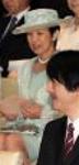 Princess Hisako, July 13, 2014 | Royal Hats
