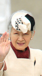 Empress Michiko, November 16, 2014 | Royal Hats