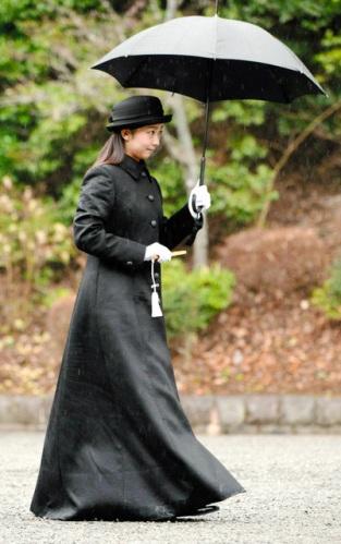 Princess Kako, January 15, 2015 | Royal Hats
