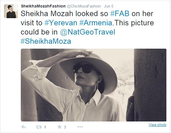 Sheikha Mizah, June 5, 2015