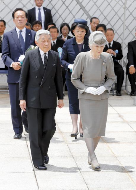 Empress Michiko, June 10, 2015 | Royal Hats