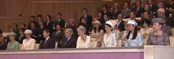 Imperial Royal Family, June 26, 2015   Royal Hats
