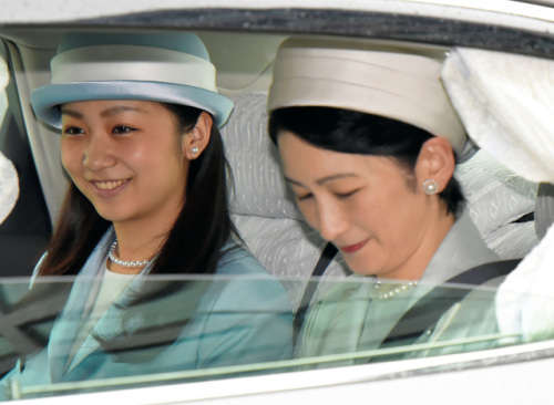 Princess Kako and Princess Kiko, June 26, 2016 | Royal Hats