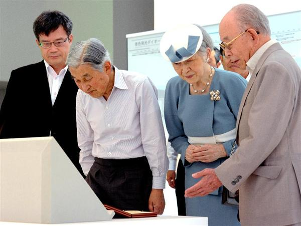 Empress Michiko, July 26, 2015 | Royal Hats