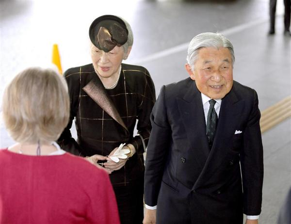 Empress Michiko, July 27, 2015 | Royal Hats