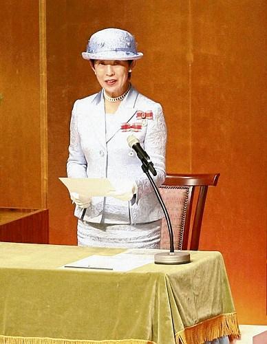Princess Hisako, September 8, 2015 | Royal Hats