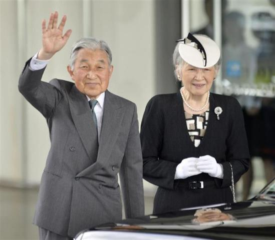 Empress Michiko, September 25, 2015 | Royal Hats