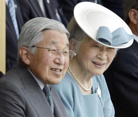 Empress Michiko, September 26, 2015 | Royal Hats