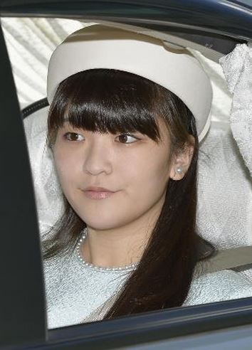 Princess Mako, September 29, 2015 | Royal Hats