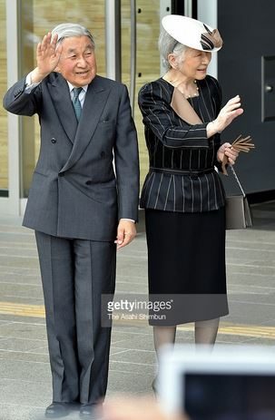 Empress Michiko, October 24, 2015 | Royal Hats