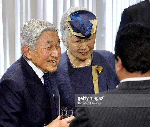 Empress Michiko, October 30, 2015 | Royal Hats