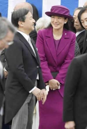Crown Princess Masako, November 12, 2015 | Royal Hats
