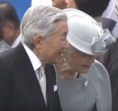 Empess Michiko, November 12, 2015 | Royal Hats