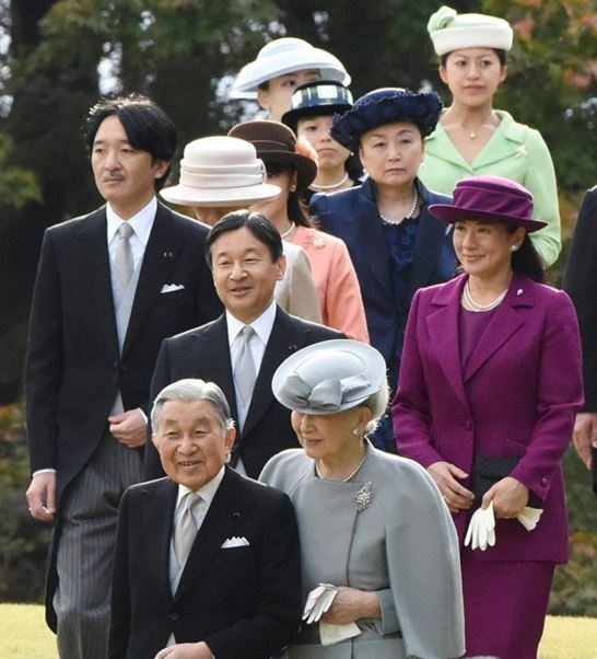 Imperial Royal Family, November 12, 2015 | Royal Hats