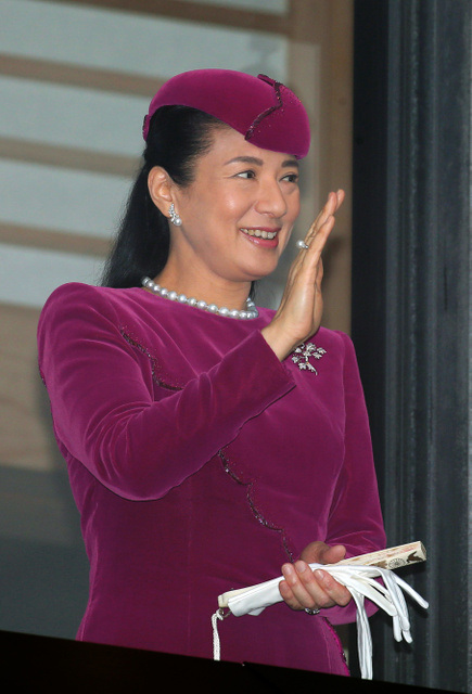 Crown Princess Masako, December 23, 2015 | Royal Hats