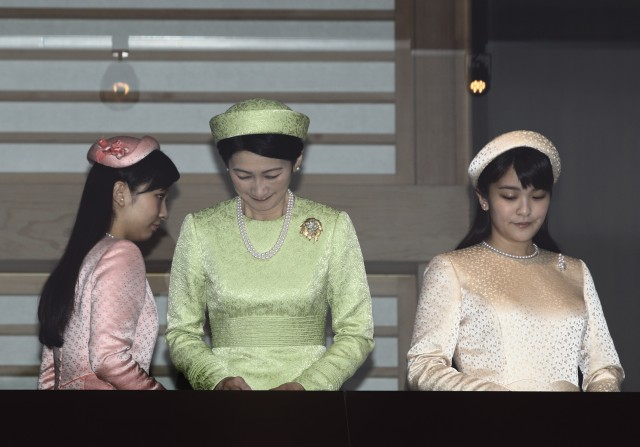 Princess Masako, and others celebrating Emperor Akihitos 82nd birthday at the Imperial Palace