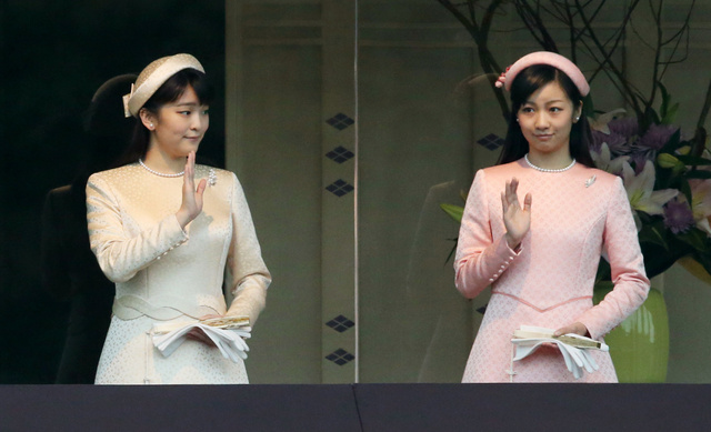 Princess Mako and Princess Kako, December 23, 2015 | Royal Hats