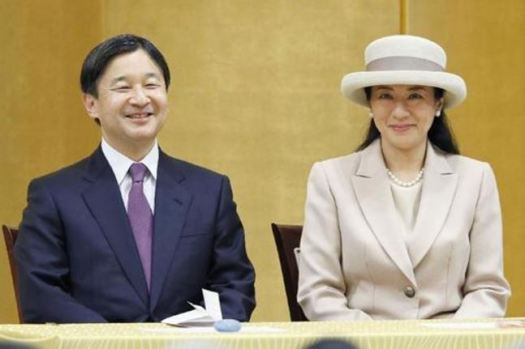 Crown Princess Masako, January 15, 2016 | Royal Hats