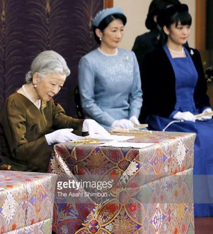Princess Kiko and Princess Mako, January 12, 2016 | Royal Hats